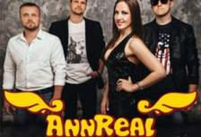 "Cover Band ""AnnReal"" (Курск)"