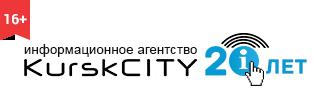 В Курской области в аварии погиб человек