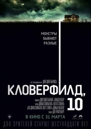 «Секретные Материалы 7 Серия 10 Сезон Скачать Торрент» — 1996